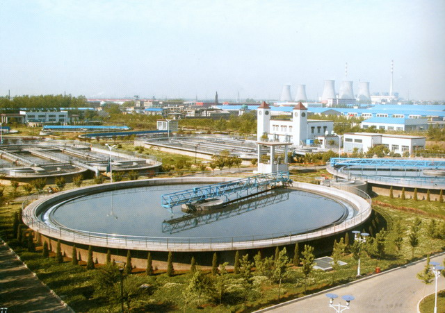 Water treatment factory