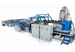 S5.Plastic Sheet Extrusion Line